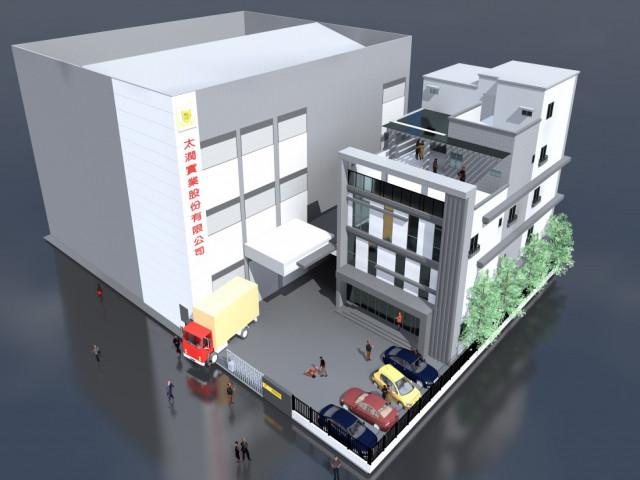 太潤實業廠辦興建工程